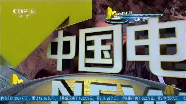 """[视频]青春片常驻""""初恋脸""""周冬雨的制胜秘笈"""