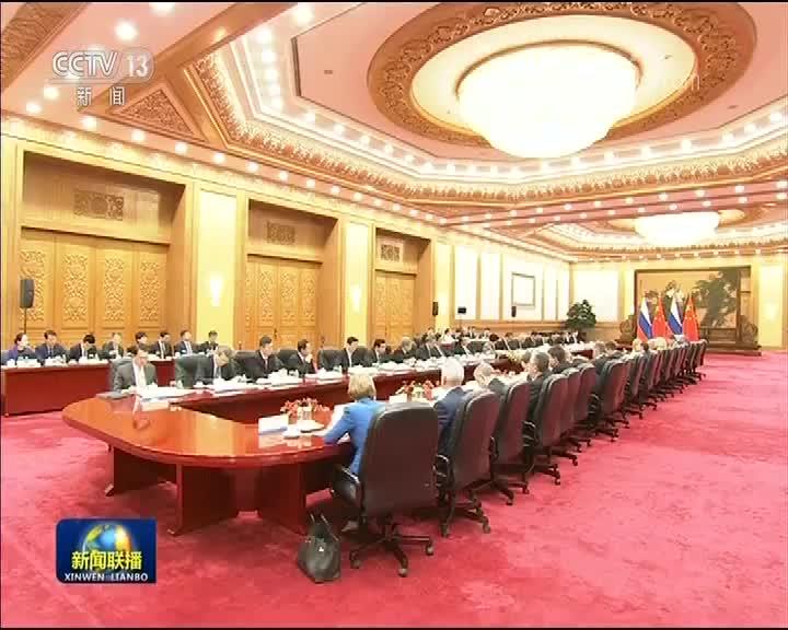 [视频]李克强与俄罗斯总理共同主持中俄总理第二十三次定期会晤