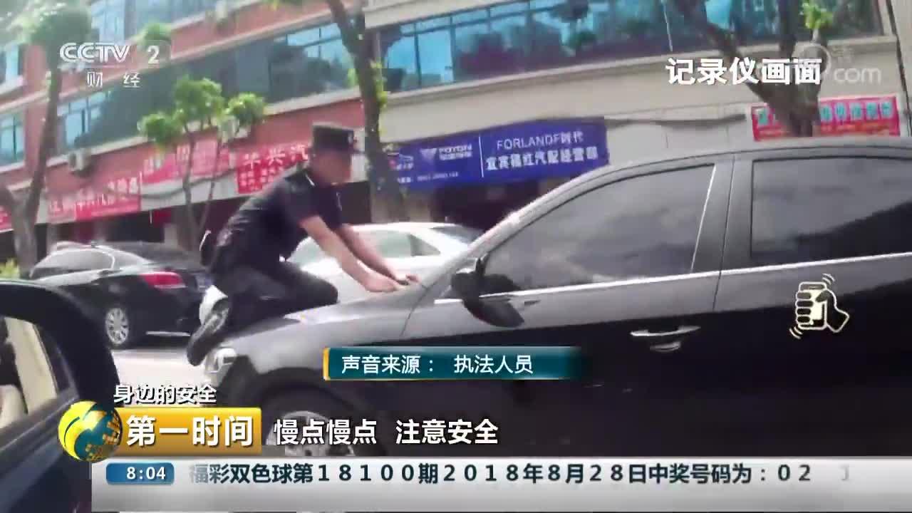 [视频]暴力抗法 辅警被顶车头行驶300米