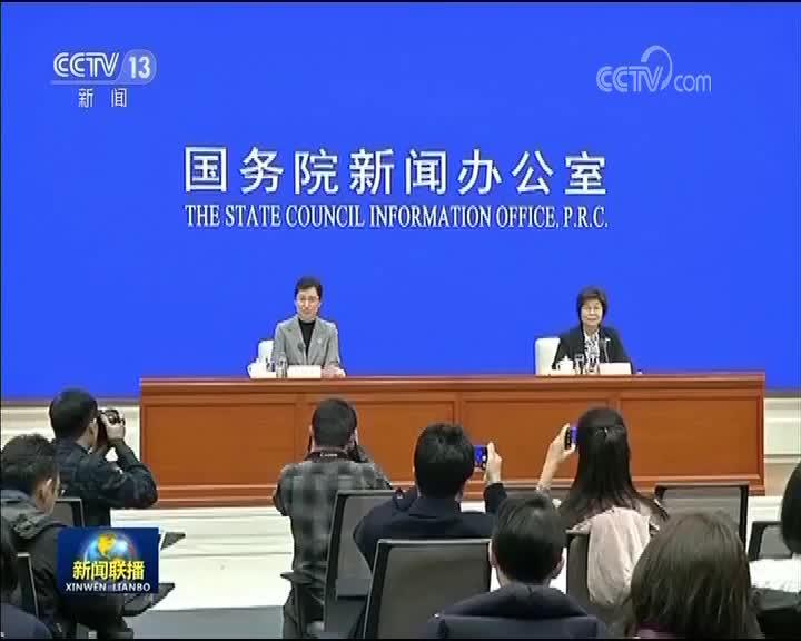 [视频]我国就业形势整体稳定