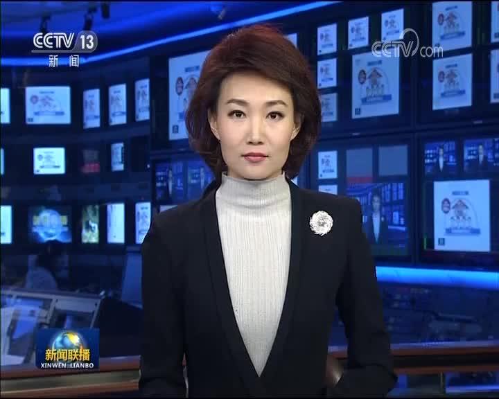 [视频]回望风云激荡故事 展现砥砺奋进历程——八集大型政论专题片《必由之路》即将播出