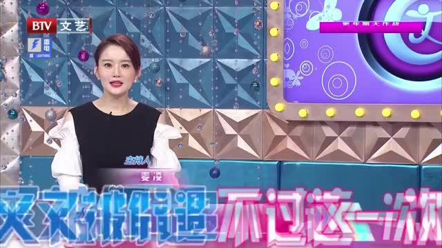 [视频]郑爽又被偶遇 不过这一次她竟然胖了
