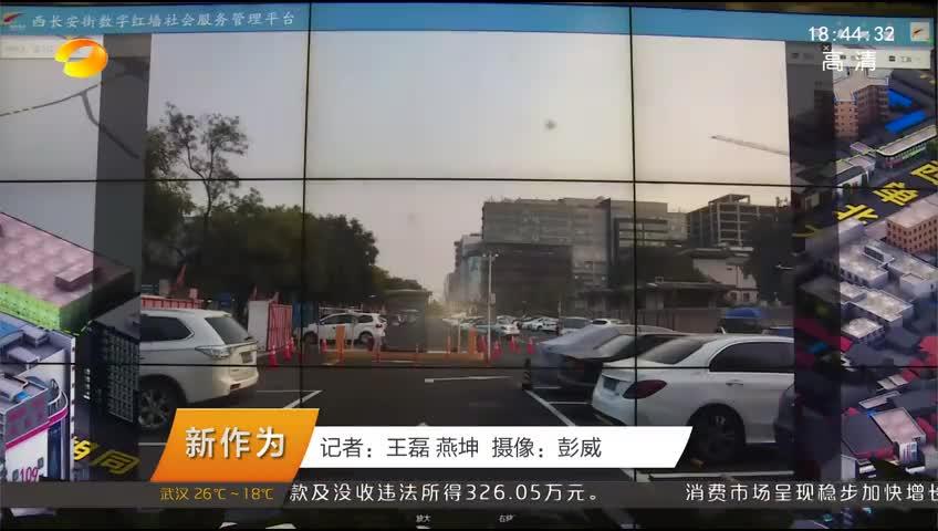 2018年04月20日湖南新闻联播