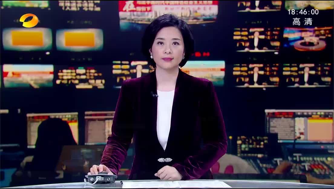 2018年05月16日湖南新闻联播