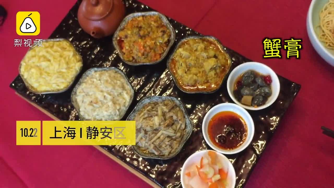 [视频]888元蟹套餐走红 老板:不是很贵