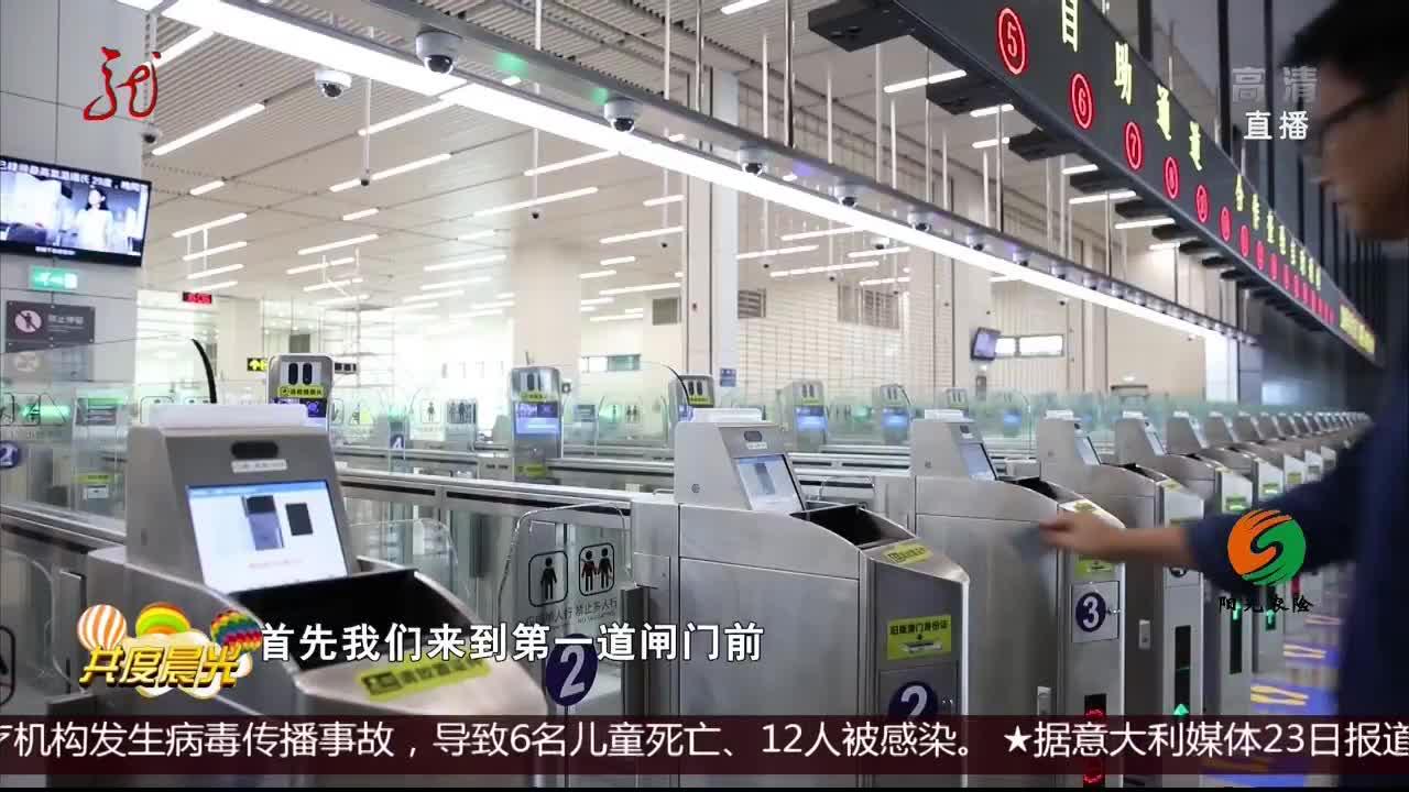 [视频]体验港珠澳大桥便捷通关
