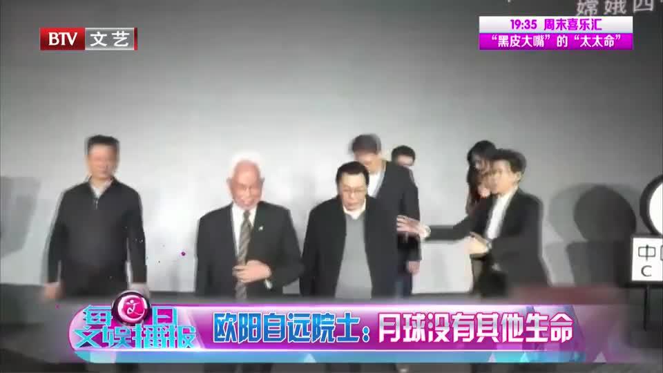 [视频]李易峰 见到偶像求合影