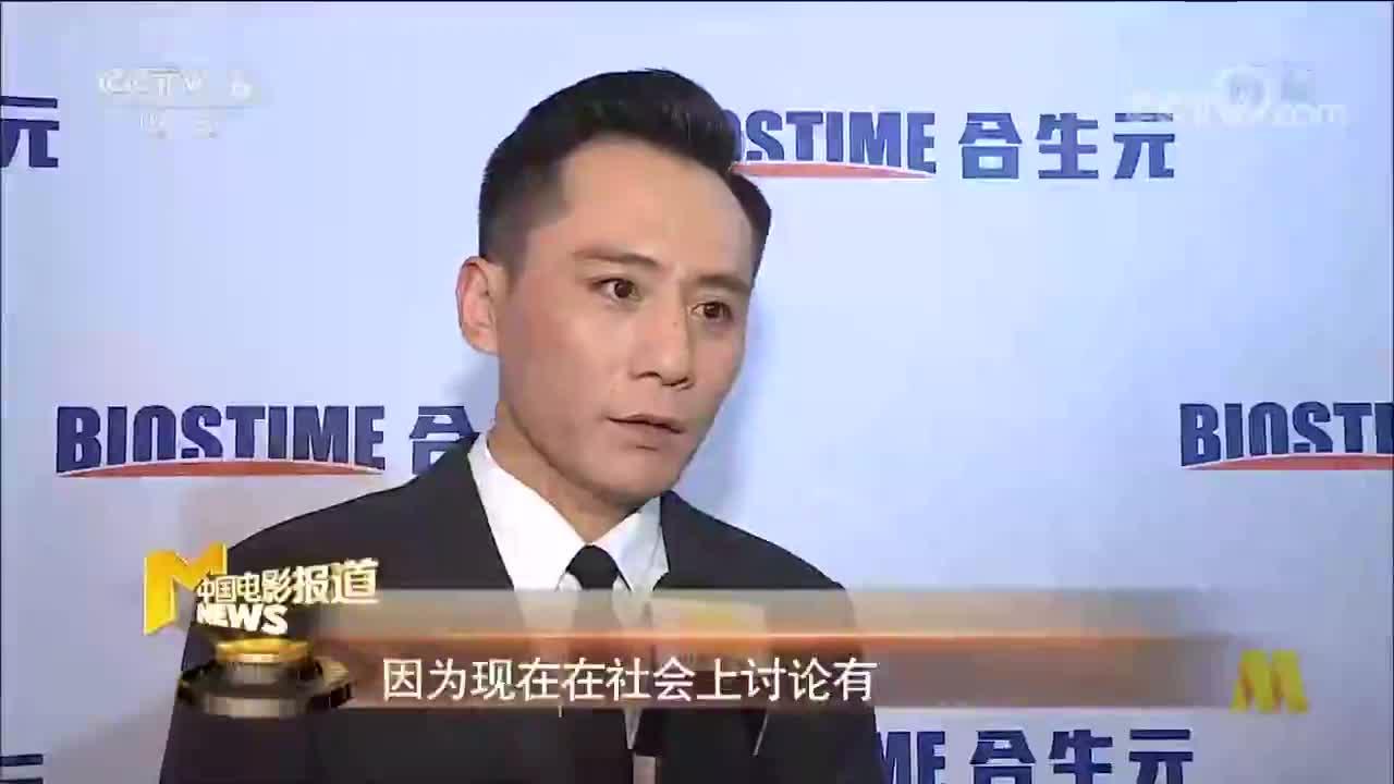 [视频]刘烨热心公益 感悟自身成长