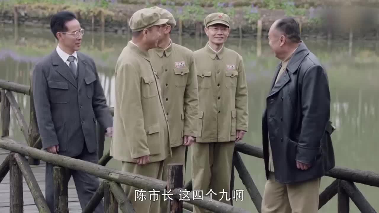 【不忘初心 经典故事】陈毅和上海的逢九之缘