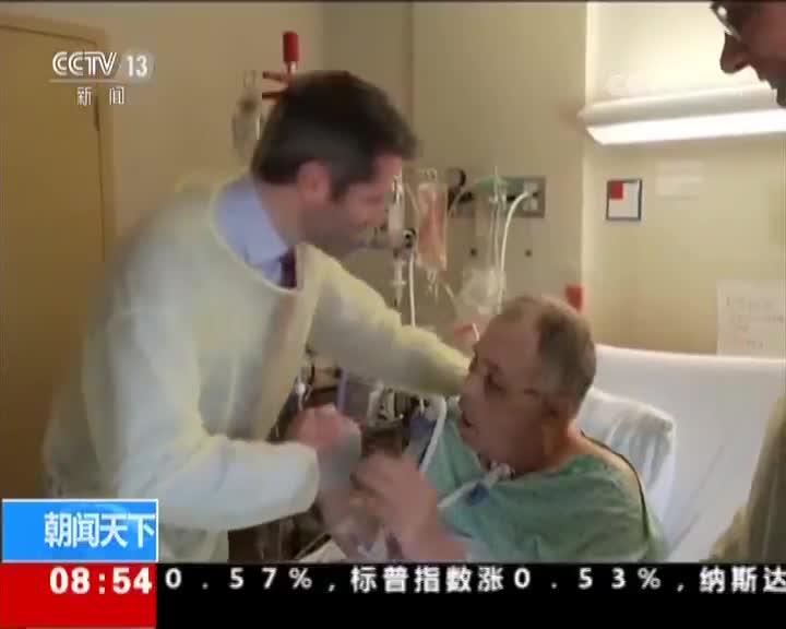 [视频]加拿大首例面部移植手术成功