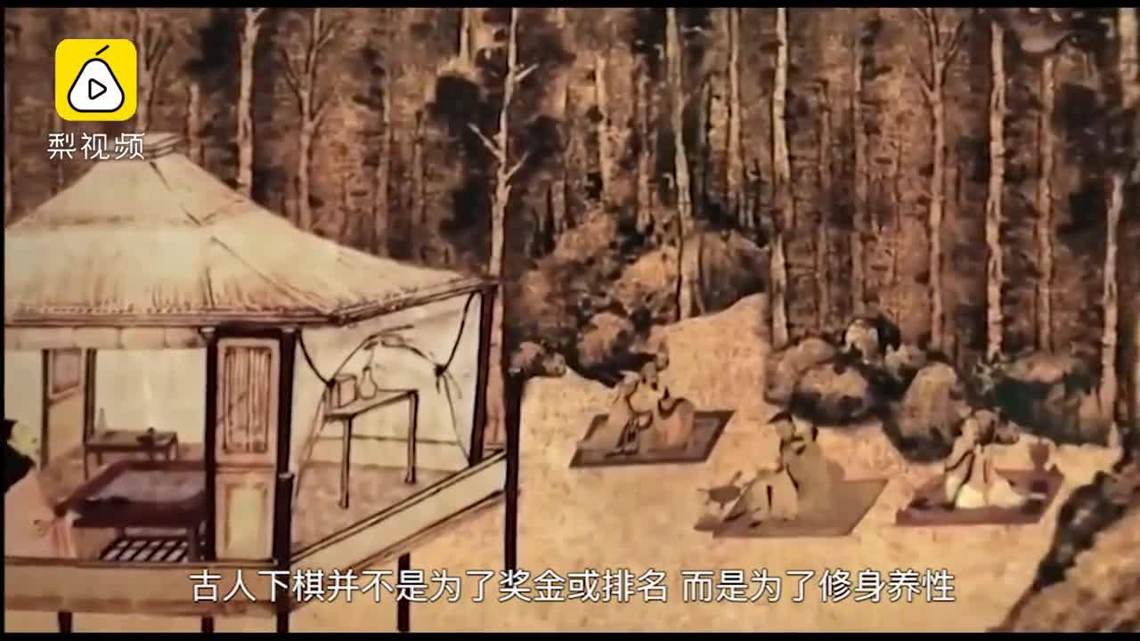 [视频]中国古代的围棋大师,真有那么神?