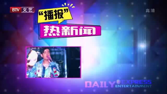 [视频]周杰伦成都演唱会 变成乡村音乐会?