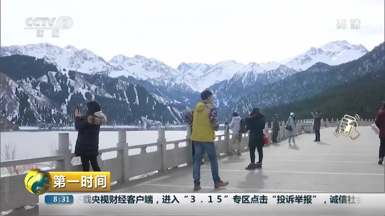 [视频]新疆:冬游天山天池 体验冰火两重天