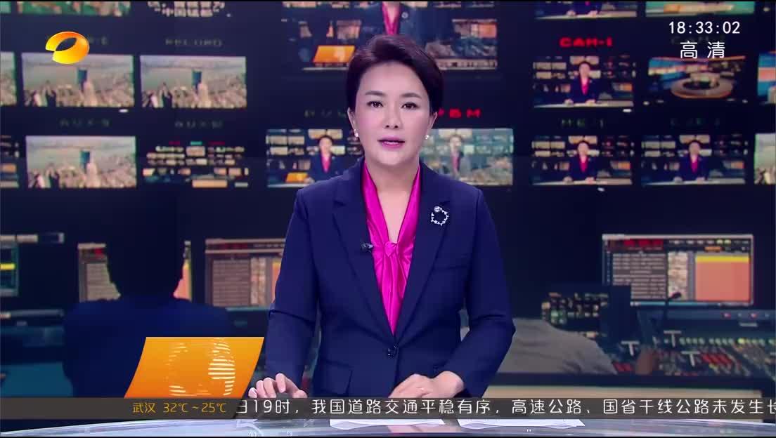[守护好一江碧水]湘潭雨湖工业集中区:治理与开发并进 促锰矿区华丽变身