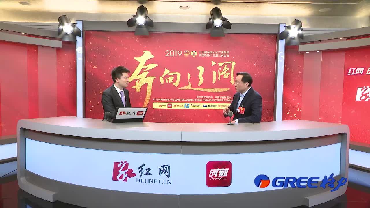 代表访谈丨赵应云:农村信用社姓农,服务乡村振兴是重大使命
