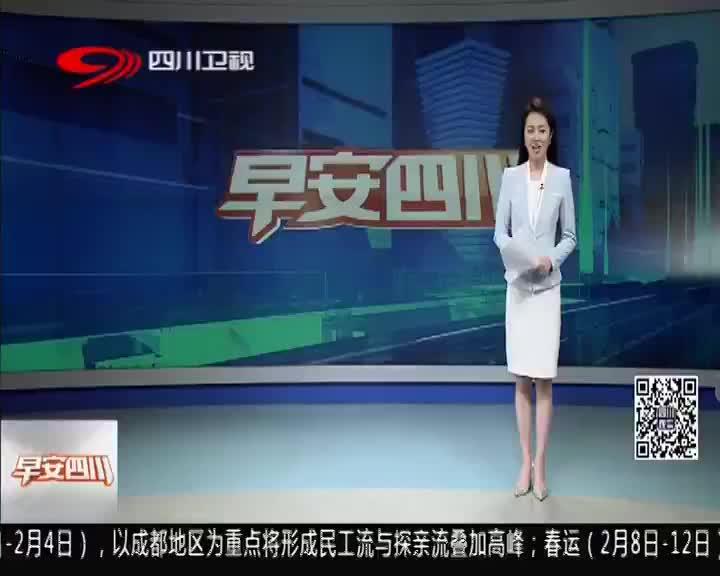 [视频]朱婷领衔!新一届女排国家队成立