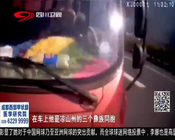 [视频]应急车道停车睡觉 司机竟想贿赂民警避处罚