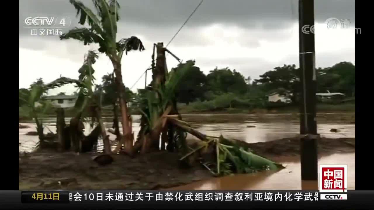 """[视频]热带飓风""""科尼""""登陆斐济"""