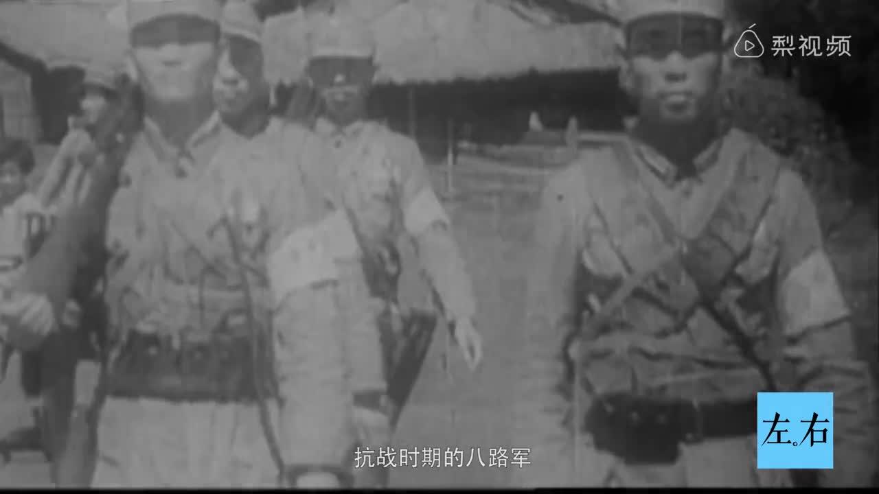 """[视频]为何八路军被称为""""小米加步枪""""?"""