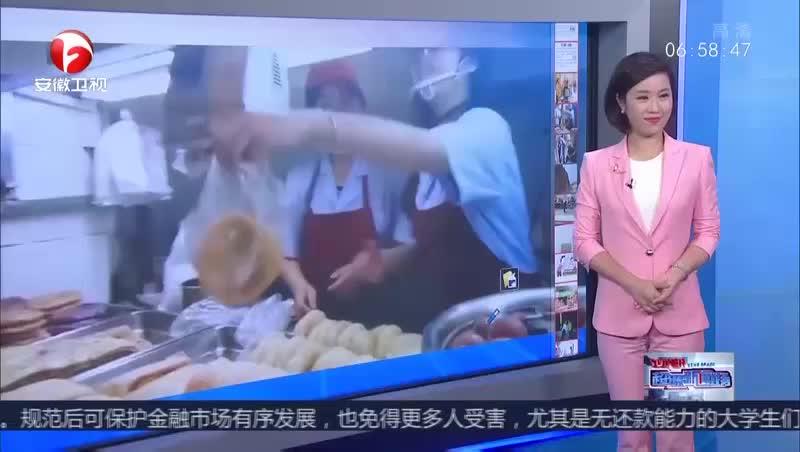 """[视频]武汉:食堂阿姨和学生互换身份一天 感叹""""对方真不容易"""""""