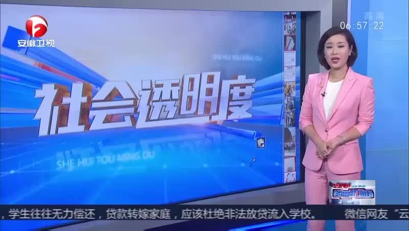 [视频]广州:无声面包店 员工和顾客靠纸笔交流
