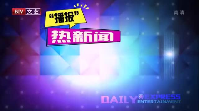 [视频]赵又廷 想走喜剧路线?