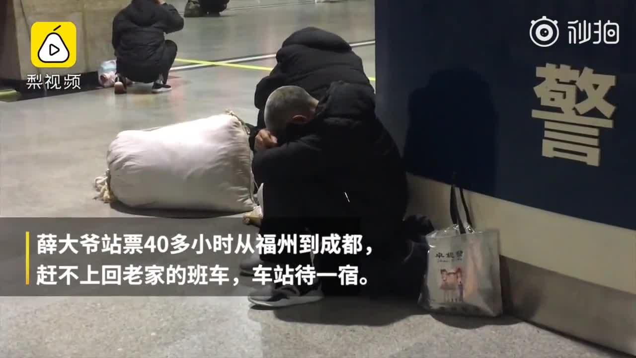 [视频]6旬大爷站40小时回家,不愿去打扰女儿,骗她车还没到站