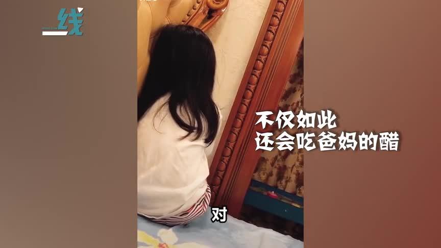 """[视频]收下这件吃了醋的""""小棉袄"""" 爸爸对妈妈好当场痛哭"""