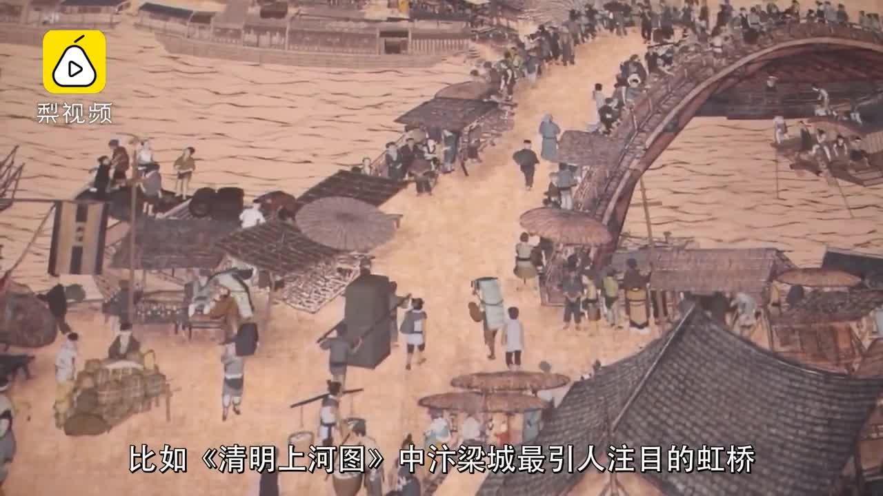 [视频]超级工程:中国古代那些逆天的大桥