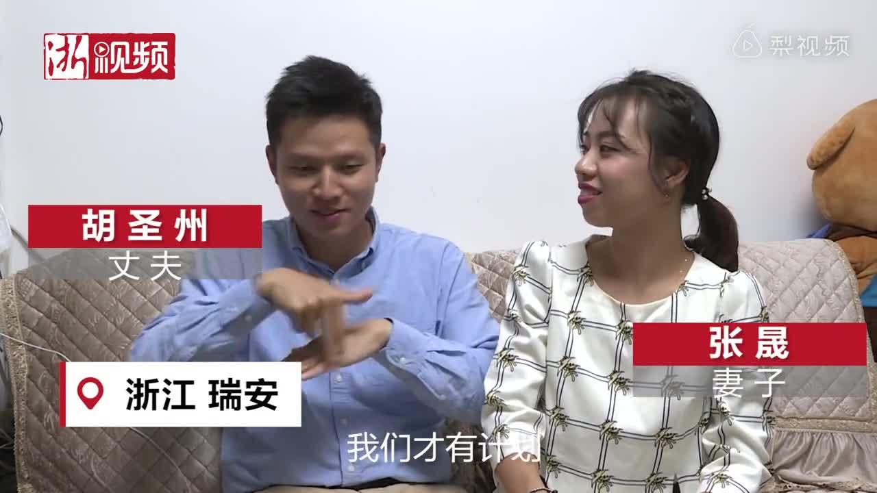 [视频]瑞安聋人夫妻44天自驾游西藏