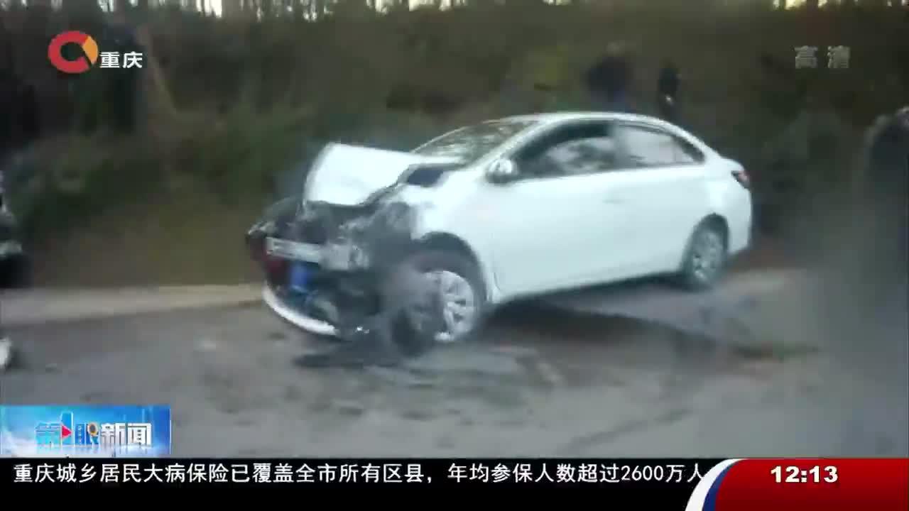 [视频]警惕春困!驾车犯困酿事故 监控记录全过程