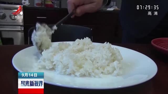 "[视频]吃剩饭让人更""贪吃"""