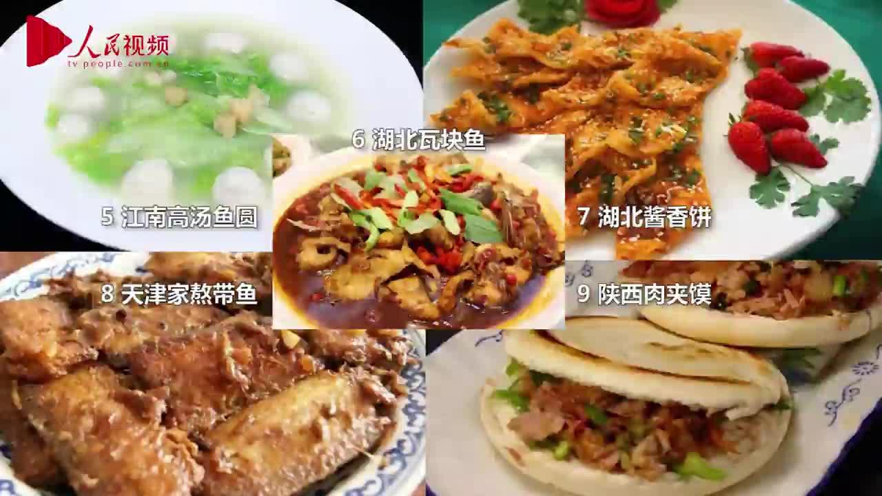 [视频]别人家的学校:大盘鸡、剁椒鱼头、土家吊锅……华东理工用46道家乡菜迎新生
