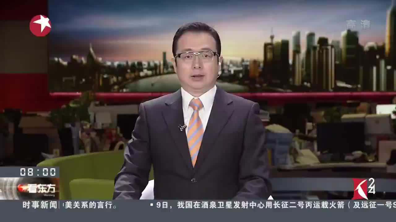 """[视频]上海:虹桥机场1号航站楼下周全面启用 值机全自助安检靠""""刷脸"""""""
