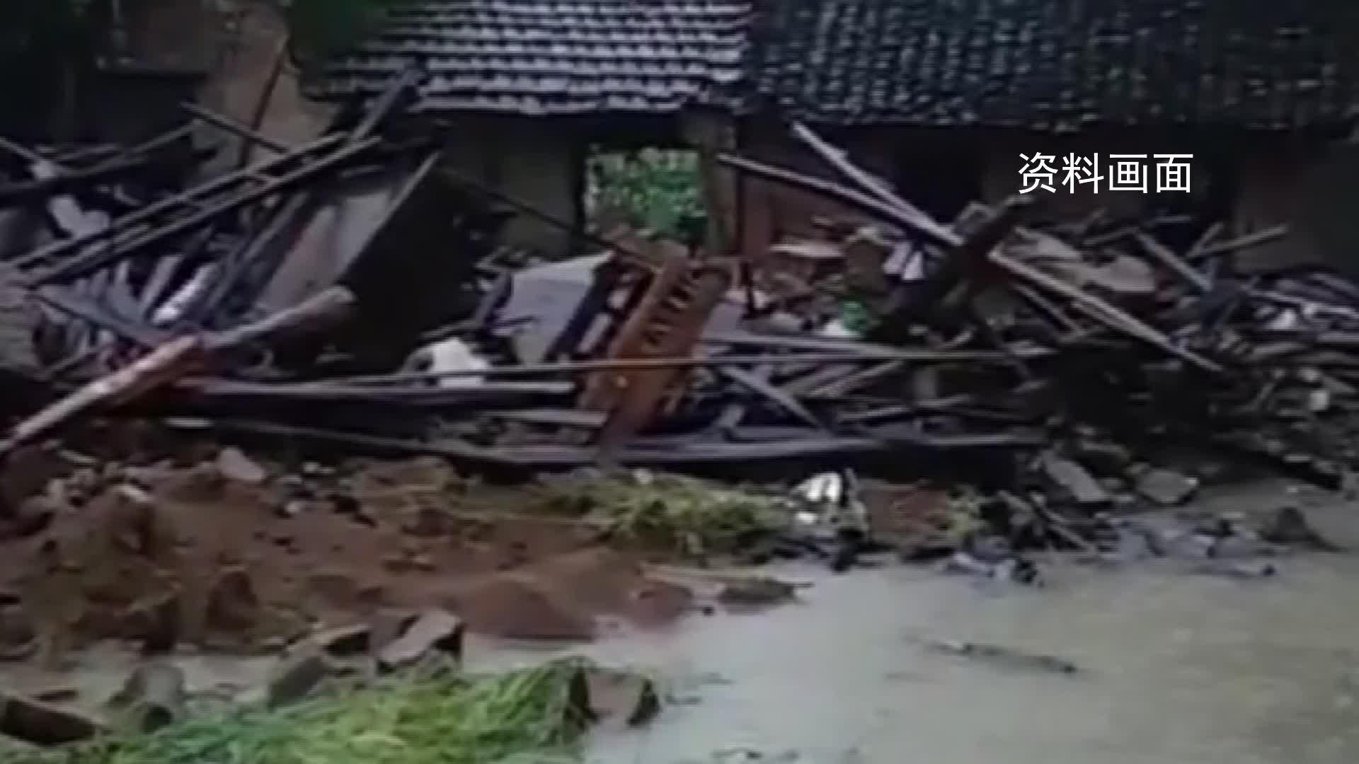 《湖南省实施<自然灾害救助条例>办法》3月1日起施行