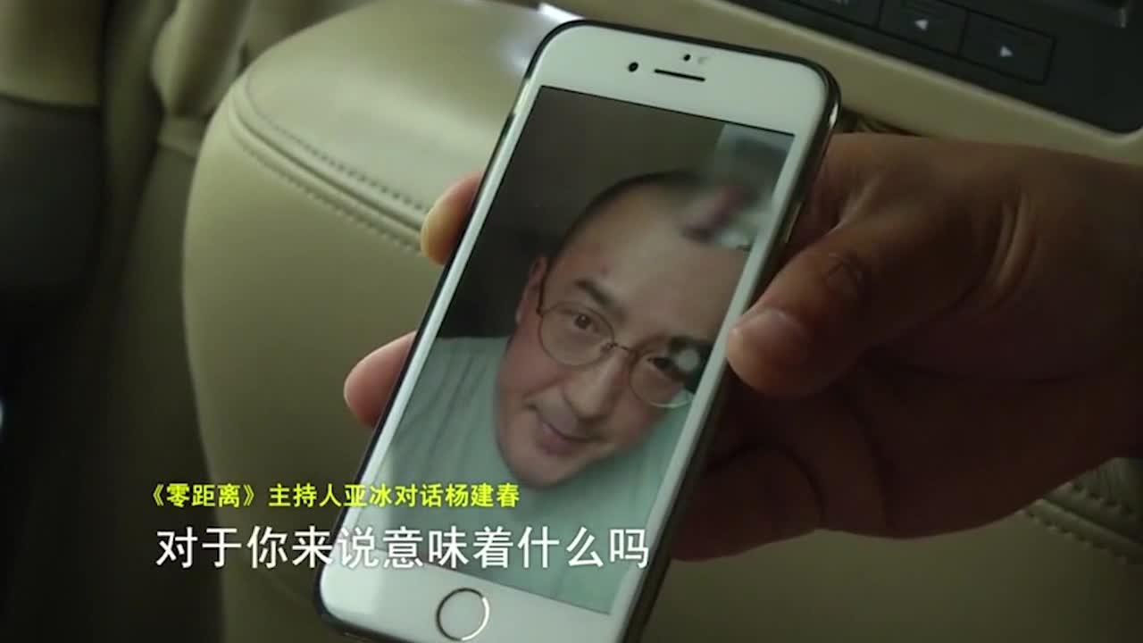 [视频]越狱30年逃犯打电视热线自首 称被法制节目触动