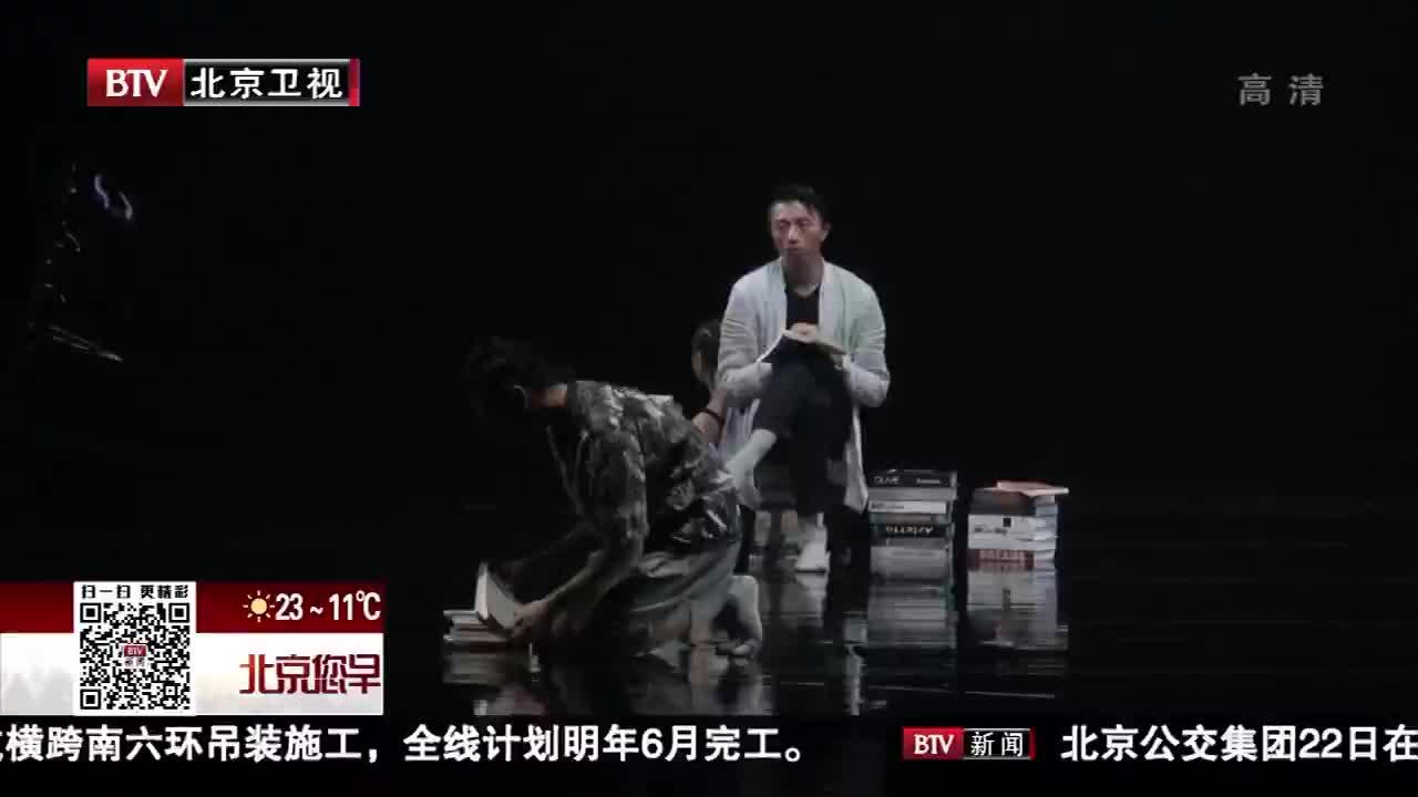[视频]舞剧《一梦·如是》首演 用世界语言讲述中国故事