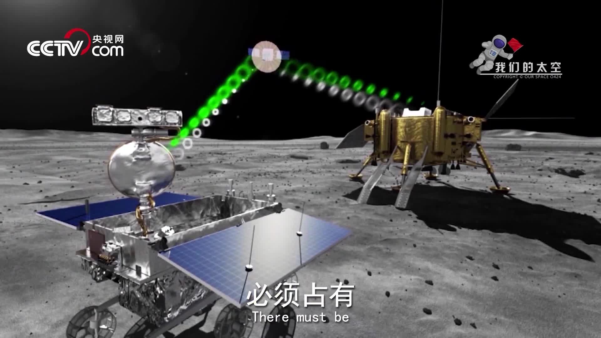 [视频]航天原创歌曲MV《去月亮背面》