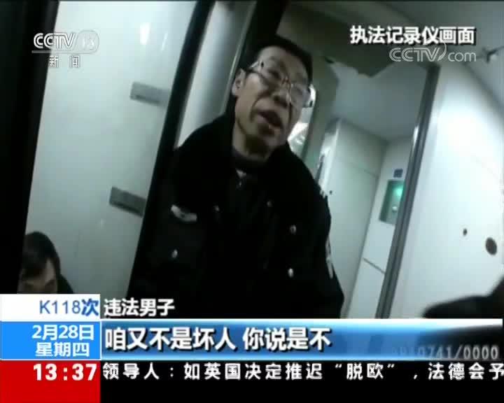 """[视频]穿假警服""""撑面子"""" 男子被拘7日"""