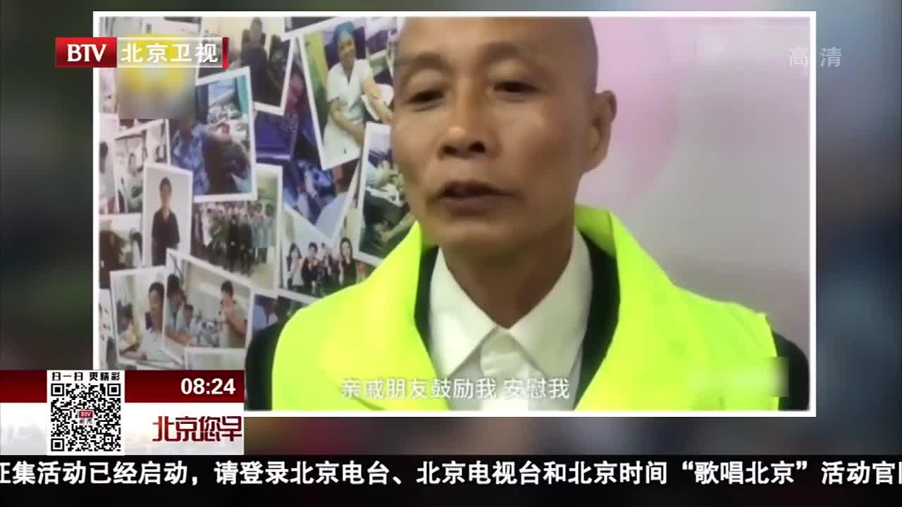 [视频]大叔丧子后献血11200毫升 希望救治更多血液病人