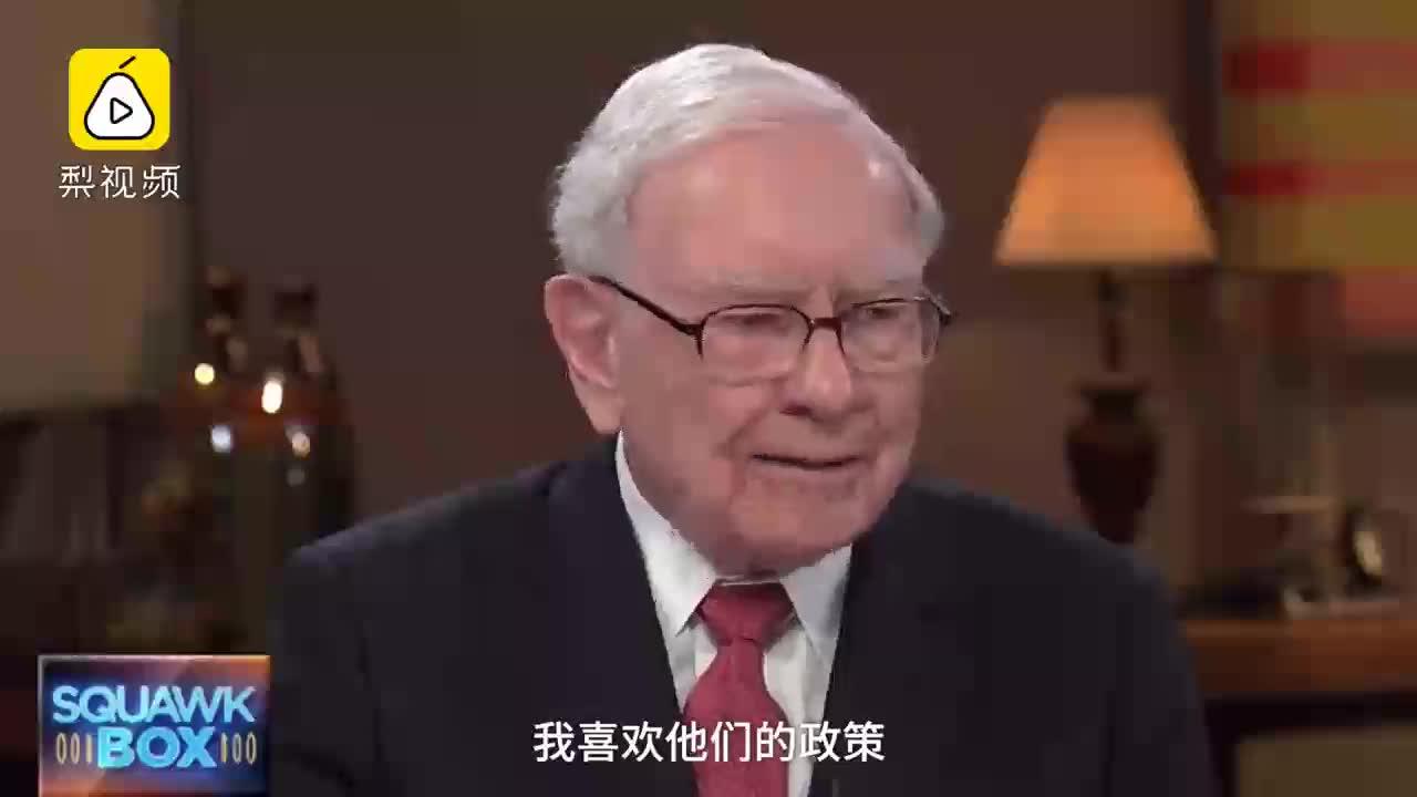 [视频]股神巴菲特首次减持苹果股票