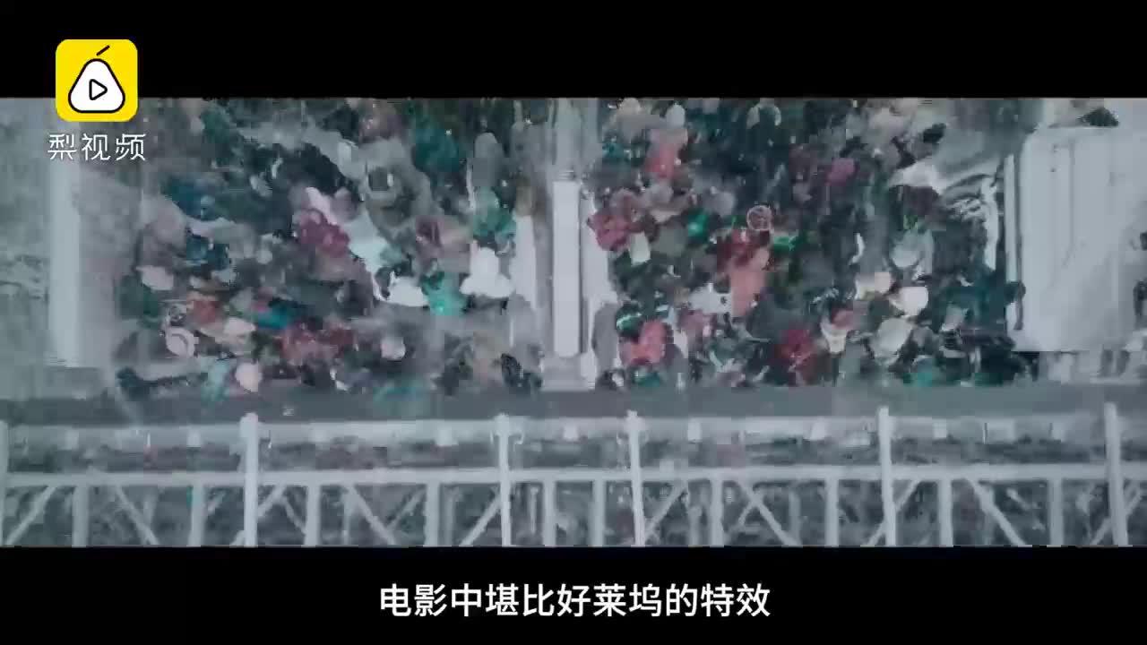 """[视频]流浪地球""""2千人特效团""""时刻担心破产"""