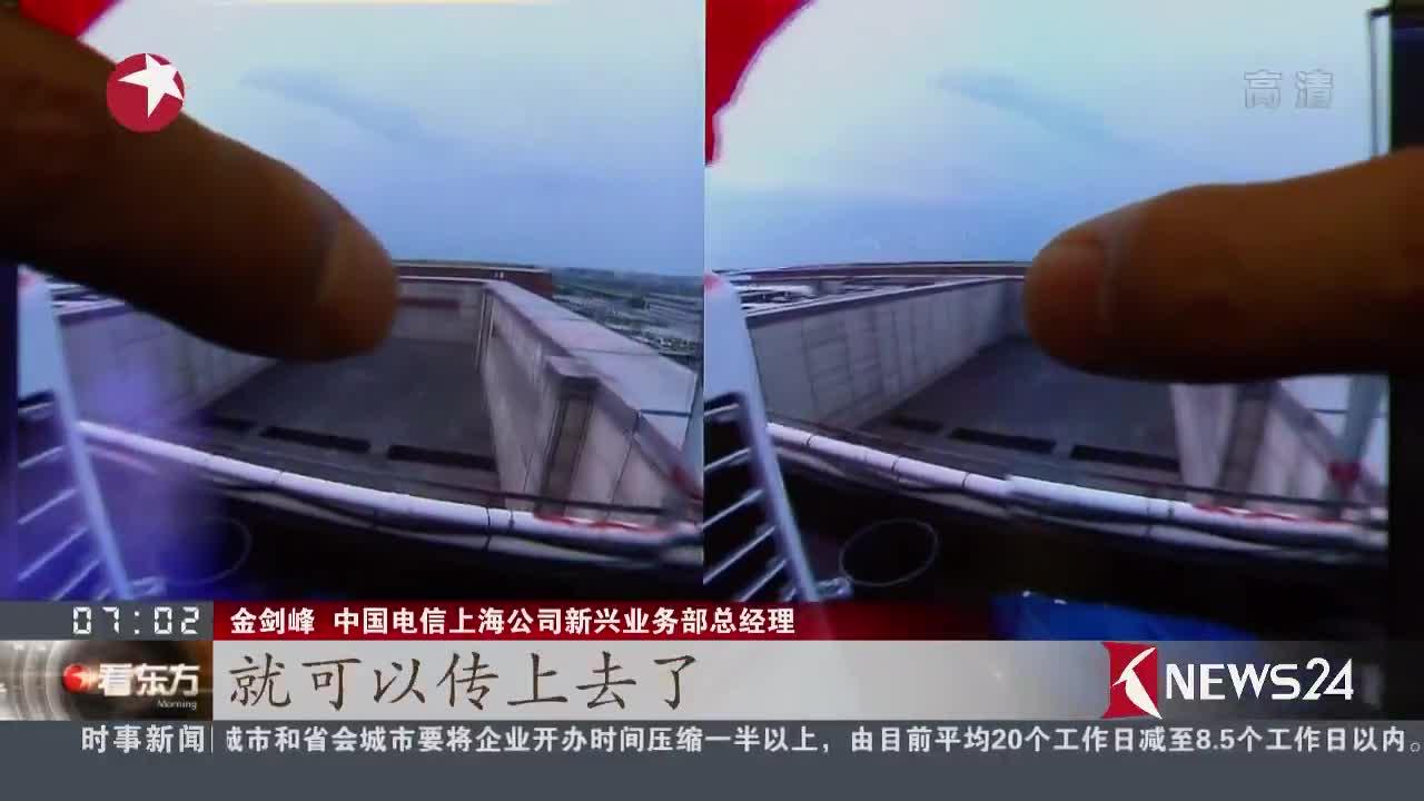 [视频]上海:三大运营商齐齐提速5G建设