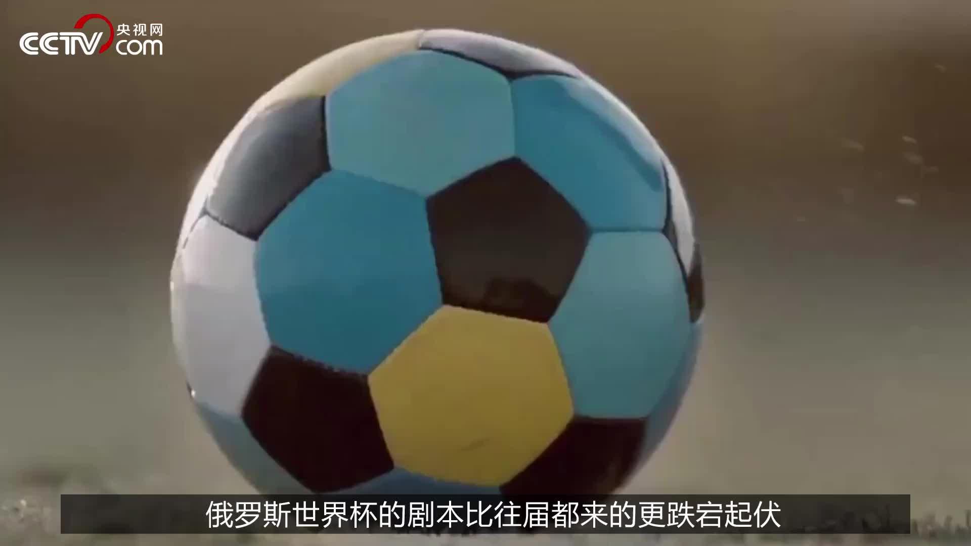 """[视频]冬天见!下届世界杯喝酒地点:""""非常偏僻""""的沙漠里"""