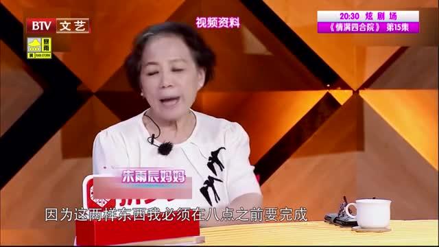 [视频]朱雨辰妈妈 太溺爱儿子?