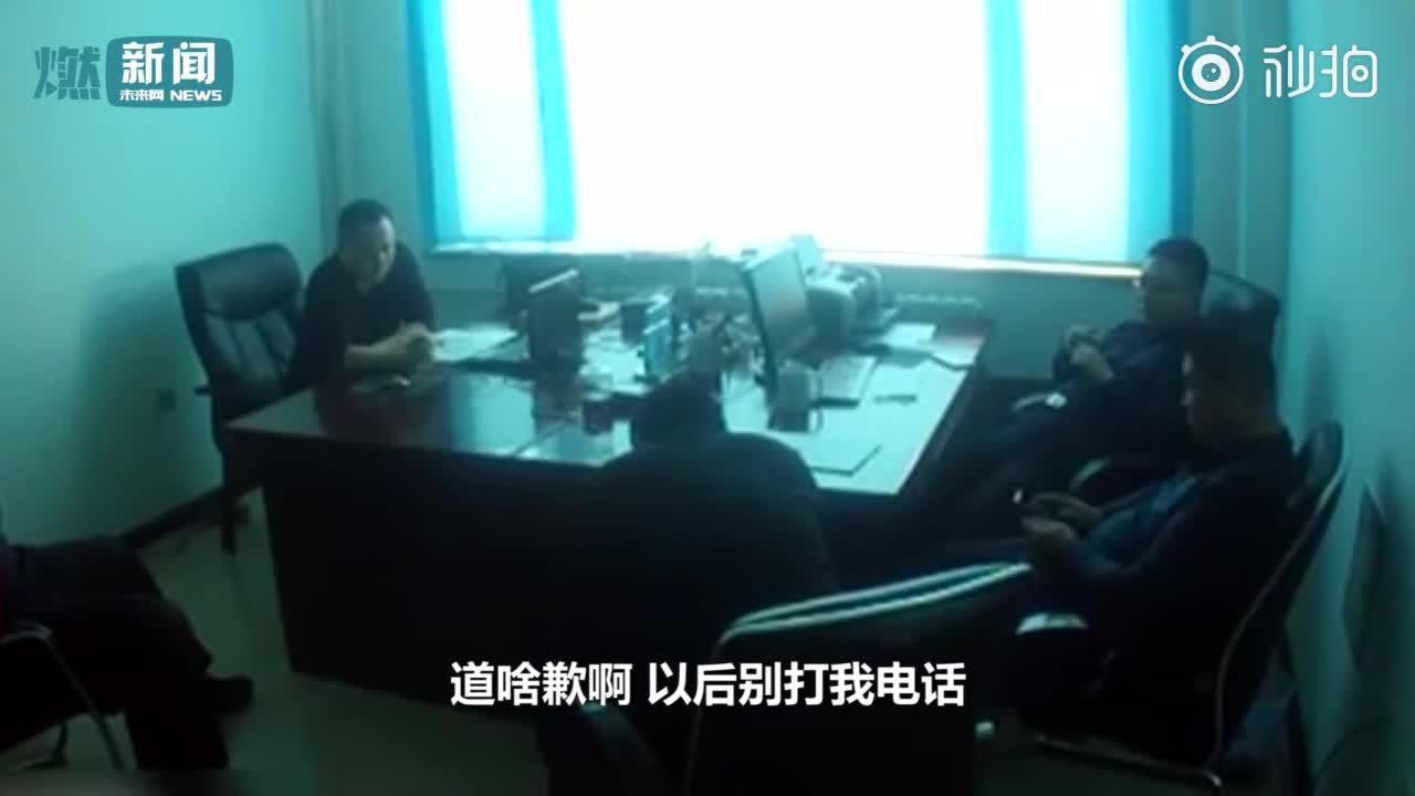 """[视频]警察电话里故意激怒嫌犯 在""""约架""""地点将其抓获"""