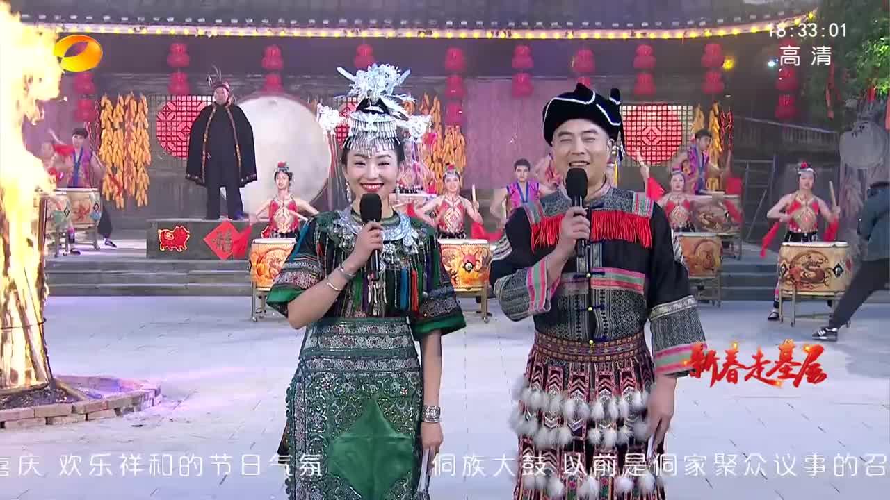 2019年02月05日湖南新闻联播