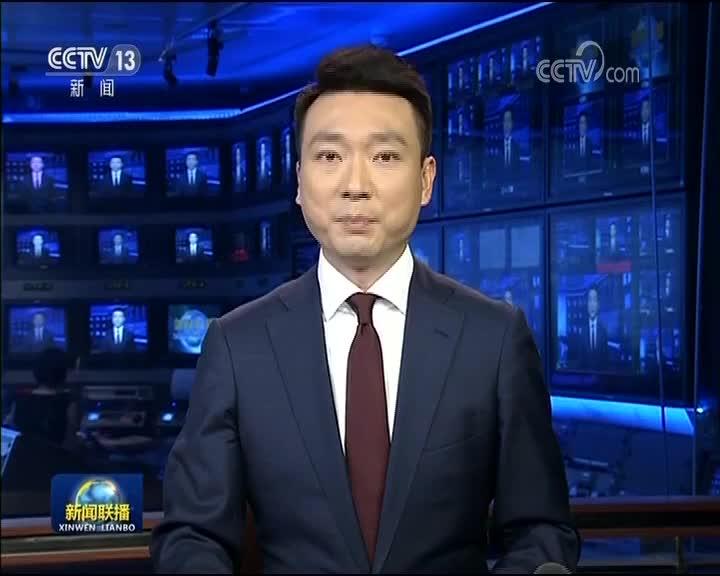 """[视频]我国将首次颁授中华人民共和国""""友谊勋章"""""""