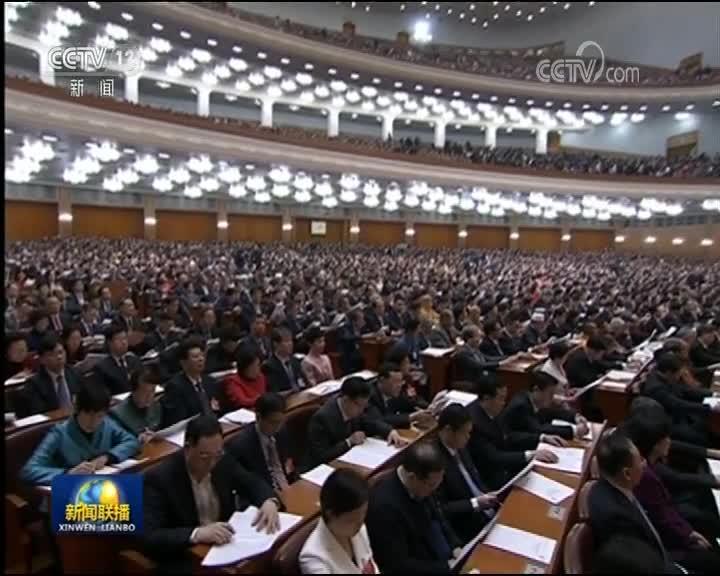[视频]全国政协十三届二次会议在京开幕