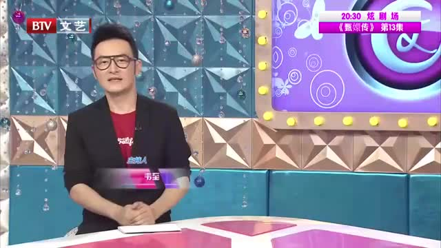"""[视频]张一山长大了 """"刘星""""没有变"""